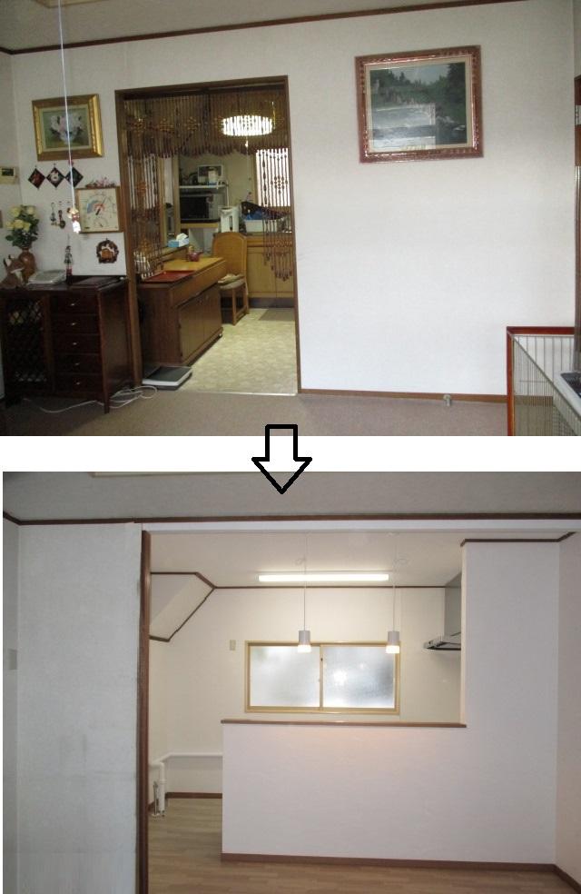 間仕切壁の改修